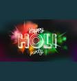 happy holi party color powder explosion on dark vector image vector image