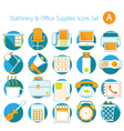 Office Supplies and Stationery Icons Set vector image vector image