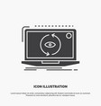 app application new software update icon glyph vector image vector image
