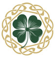 four-leaf clover irish symbol for the feast of st vector image