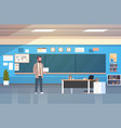 school classroom interior with male teacher vector image vector image
