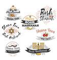 set for rosh hashanah kippur text lettering means vector image