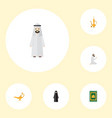 set of holiday icons flat style symbols with namaz vector image