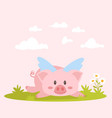 Cute pink lying pig with wings