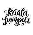kuala lumpur city hand written brush lettering vector image