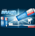 mint toothpaste concept with sparkling effect on vector image