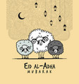 muslim holiday eid al-adha card for your design vector image