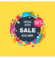 Sale abstract banner vector image vector image