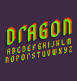 dragon alphabet green red stylized font isolated vector image vector image