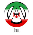 flag of iran of the world in the form of a sign vector image vector image