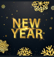 happy new year 2019 greeting card with vector image vector image