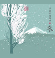 winter east landscape with snowy tree and mountain vector image vector image