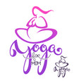 yoga for mom logo template with lettering vector image