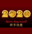 2020 new year zodiac rat banner vector image