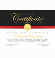 certificate template in elegant dark blue colors vector image