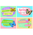 collection of spring sale advertisement springtime vector image vector image
