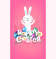 happy easter cover greeting card with comic style vector image vector image