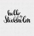 hello stockholm text in hand drawn lettering for vector image vector image