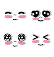 kawaii faces with tender expression vector image vector image