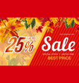 modern design of banner with 25 percent sale vector image vector image