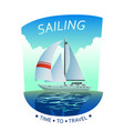 sailing poster vector image