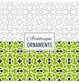 8 eastern background seamless ornament pattern vector image