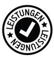 benefits stamp in german vector image vector image