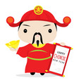 chinese boy cute cartoon vector image vector image