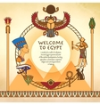 Egyptian Background With Frame vector image vector image