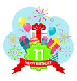 happy birthday card eleven years vector image vector image