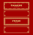 chinese frame banners collections vector image