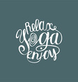Enjoy yoga poster or postcard vector image