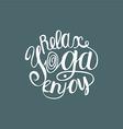 Enjoy yoga poster or postcard