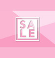 holiday sale banner limited time only vector image