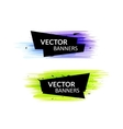 Ink explosion banner design template digital vector image vector image