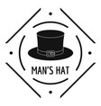 cylinder hat logo simple black style vector image