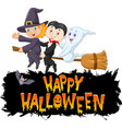 cartoon children with ghost fly using broom vector image vector image