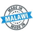 made in Malawi blue round vintage stamp vector image vector image