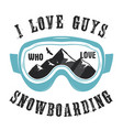mountain snowboard logo snowboarder glasses vector image