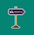 paper sticker on stylish background hospital sign vector image vector image