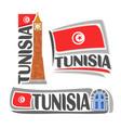 logo for tunisia vector image