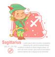 children horoscope icon kids zodiac sagittarius vector image vector image