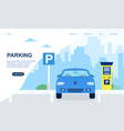 car on modern parking lot in city or town vector image