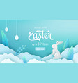 easter sale banner background paper cut style vector image