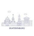 ekaterinburg vector image vector image