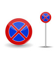 prohibiting parking red and blue road sign vector image vector image