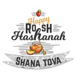 rosh hashanah text lettering happy jewish new vector image vector image