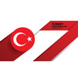 turkey independence day background vector image