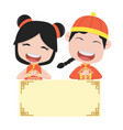 chinese children holding sign vector image vector image