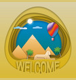 welcome to egypt travel concept emblem pyramids vector image vector image